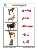 freeebookse   avvaiyar songs tamil ilakkiyam on kindle pdf4 656833
