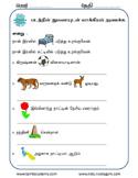 Tamil work sheets - Worksheets for Kids